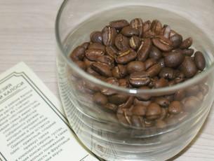 Индонезия кофе