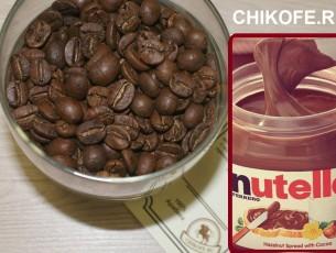 Кофе со вкусом Нутеллы, Кофе Визави