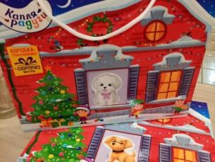 Подарочная коробка конфет с собачкой