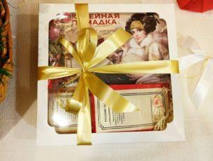 Подарочный набор с чаем и мармеладом