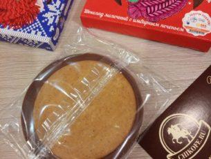 Имбирное печенье с молочным шоколадом