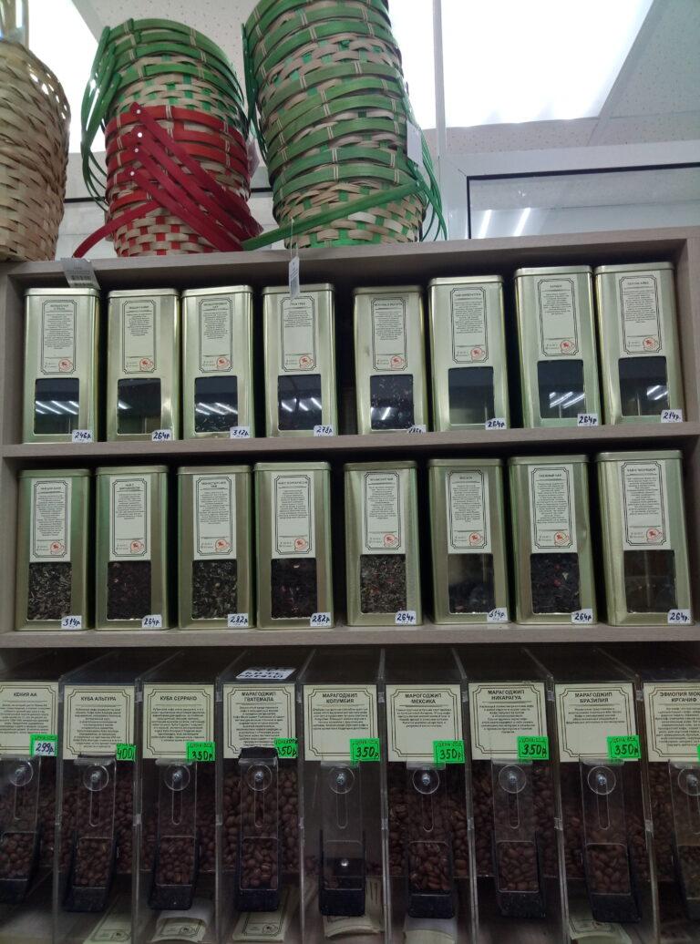 магазин дом кофе в москве
