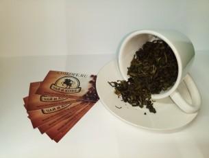 Соусеп чай