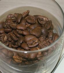Бразилия марагоджип кофе купить