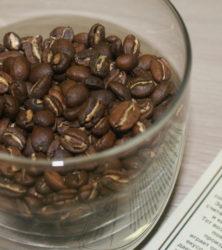 Эфиопия Мокко Иргачиф кофе купить