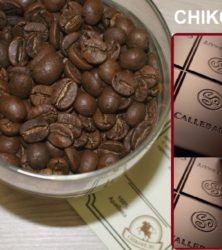 Бельгийский шоколад кофе