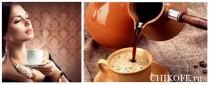Как варить кофе на газовой плите