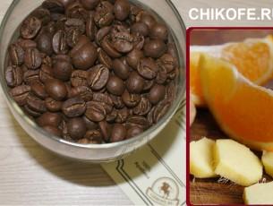 Имбирный кофе