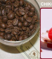 кофе вишня в коньяке