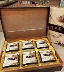 Элитный набор чая-ассорти