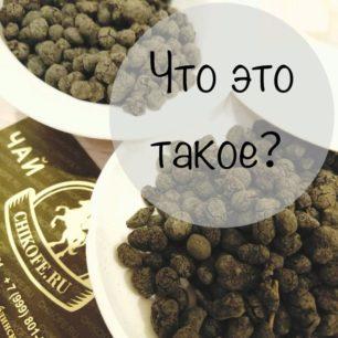 Женьшеневый улун-в чем польза чая?