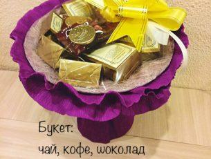 Букеты чай кофе конфеты-подарочные